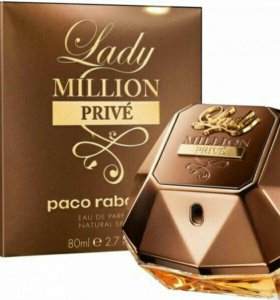 🔥Lady Million Prive Paco Rabanne🔥