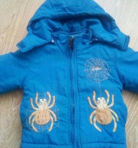 Куртка зимняя 1,5—2 года