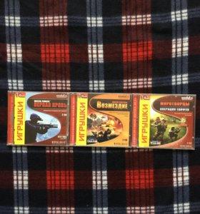 Игры из серии «1С Игрушки» для ПК