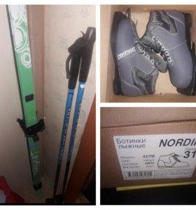 Лыжи,палки и лыжные ботинки