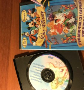 диски с детскими мультиками