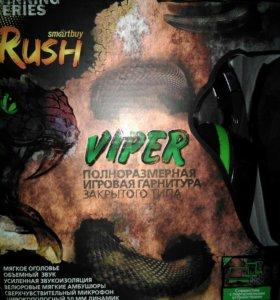 Наушники SmartbuyRush VIPER