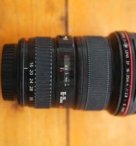 Canon 16-35 mm F 2.8 L II USM