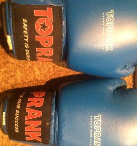 Боксерские персанки