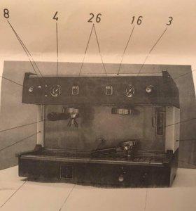 Кофеварочная машина ASM-2-SZ