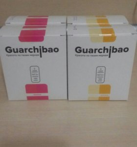 Guarchibao