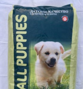 Корм для щенков All puppies. Вес 20 кг.