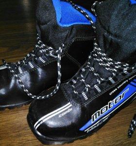 Ботинки лыжные. Размер 37. В отличном состоянии