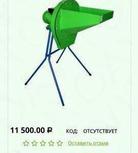 Зернодробилка 700 кг/ч СТАВМАШ