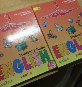 Учебники по английскому 3 класса