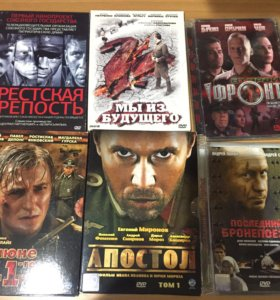 DVD фильмы 13 шт.