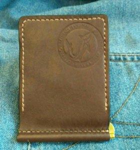 Зажим для денег и кредитных карт