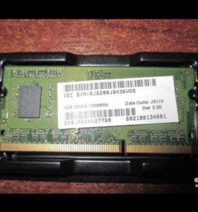 SO-DIMM DDR3 1GB 1066 mhz