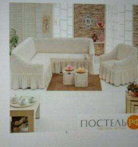 Комплект еврочехлов д/мягкой мебели Juanna Новый