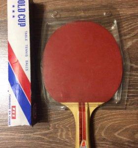 Ракетка для настольного тенниса +мячи