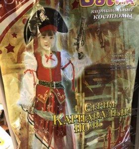 Маскарадный костюм для девочки