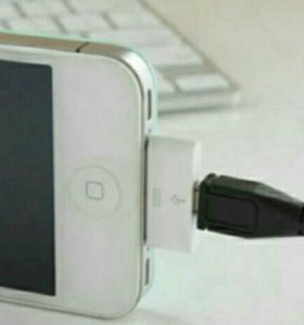 Адаптер для зарядки iPad/iPod/iPhone