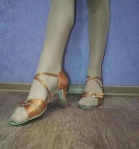 Туфли танцевальные бальные Д2-Ю1