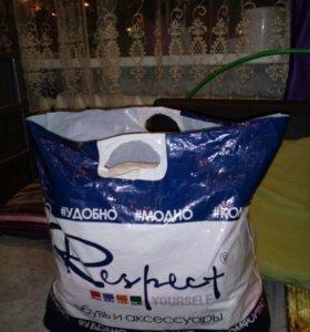 Огромный пакет одежды 16 вещей(40-44)