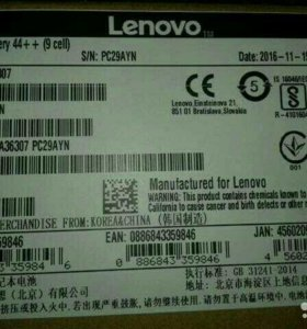 Батарея Lenovo ThinkPad Battery 44++