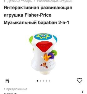 Барабан fisher price