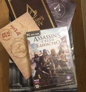 Assassin's Creed: Unity (Единство) PC