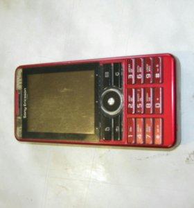 Sony ericson g900