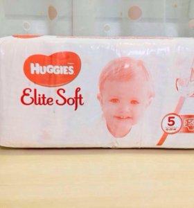 Haggeis Elit Soft 5 подгузники