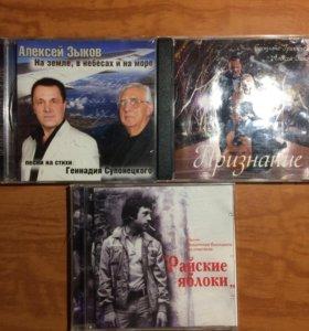 Музыкальные диски 3 штуки