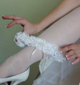 Свадебные аксессуары .