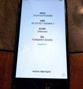 Ремонт телефона iPhone