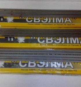 Электроды Т-590 д. 4мм,5 кг (Пиксель)