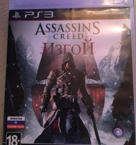 Assassins Creed Изгой