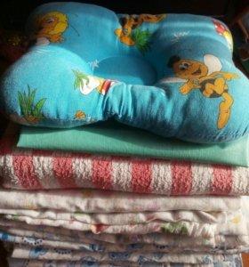 Пеленки одеяло и подушка