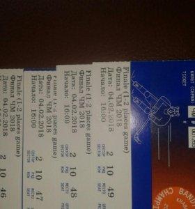 Билеты на финал бенди 2018 в Хабаровске