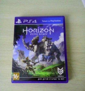 Horizon zero down(обмен)