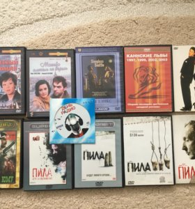 DVD диски с фильмами. O.Б.M.Е.H на минералку.