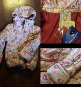 Куртка деткая новая, р.122