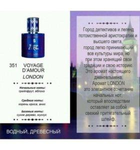 Селективная парфюмерия для мужчин