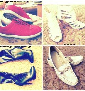 Обувь от 500 до 800 рублей 38 размера