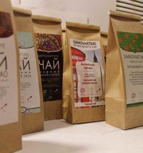 Элитный весовой чай и натуральный зерновой кофе