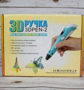 3D Ручка второго поколения