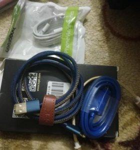 Провод USB для зарядка айфон