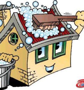 уборка квартир,домов