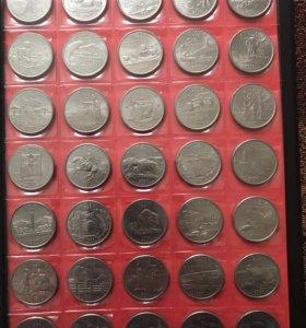 25 центов США коллекция штаты