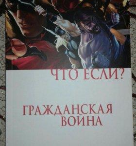 Комикс Marvel