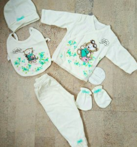 Комплект для новорожденных новый