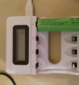 Умная зарядка для аккумуляторов