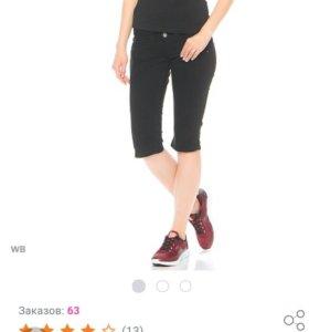 Бриджи pepe jeans london