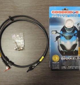 Армирован. шланг Goodridge(56 см) Suzuki GSX 650F
